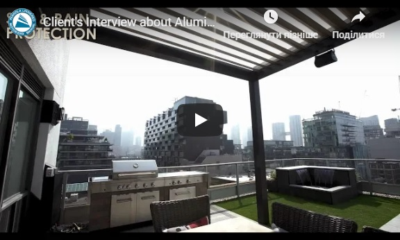Client's Interview about Aluminum Pergola in Downtown Toronto.