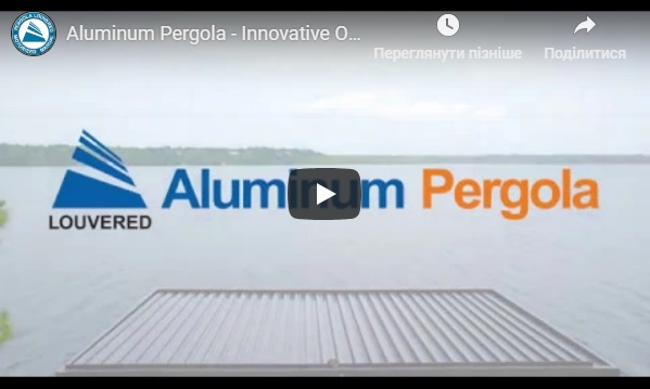 Aluminum Pergola - Customer Review